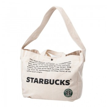 PP Non-Woven Shopping Grocery Canvas, Soft Cotton Shoulder, Plastic Paper Fashion Recycle/Reusable Bag, Custom Logo Gift Bag